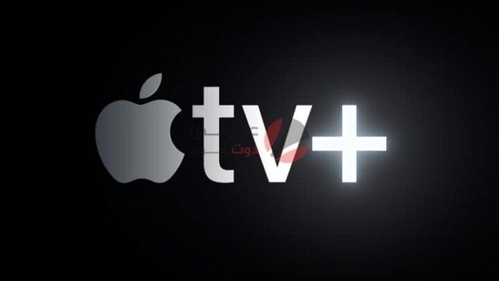 طريقة مشاهدة Apple TV+ على ويندوز 10 1