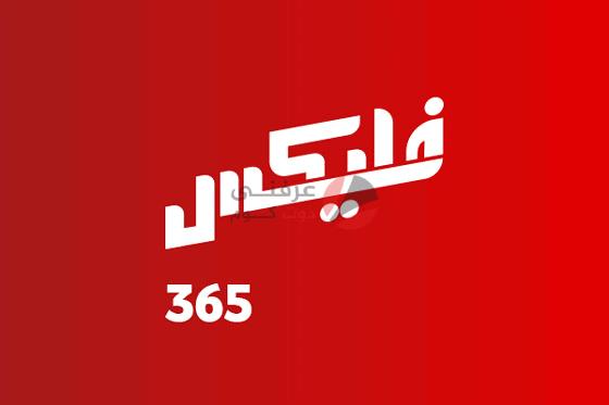 تعرف على جميع انظمة فودافون مصر 5