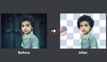 تعلم طريقة إزالة خلفية الصورة بضغطة واحدة 5