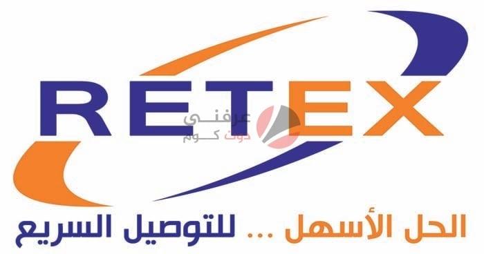 افضل شركات الشحن في السعودية للشحن الداخلي و الدولي 5