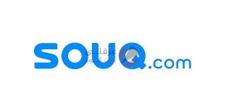 افضل المتاجر الإلكترونية في مصر 4