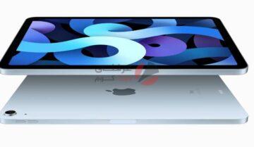 إطلاق iPad Air 2020 بمواصفات قوية وتصميم جديد 3
