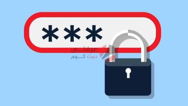 طرق الحماية من جرائم الإنترنت وحماية حساباتك على مواقع التواصل 2020 2