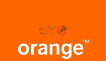 سعر باقات الإنترنت الأرضي من Orange اورنج مصر 2020 5