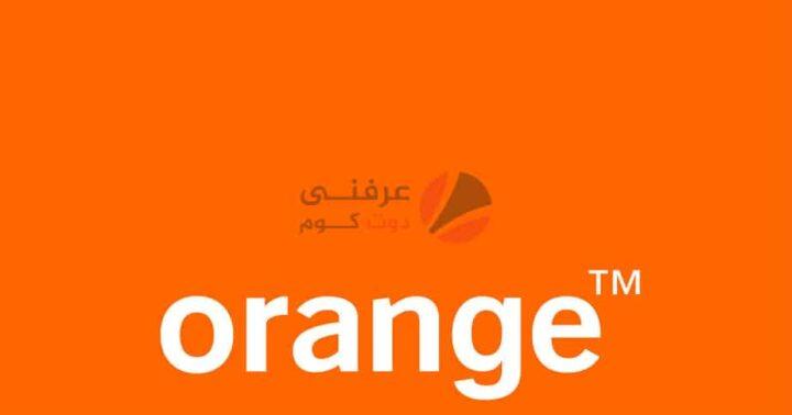 سعر باقات الإنترنت الأرضي من Orange اورانج مصر 2020