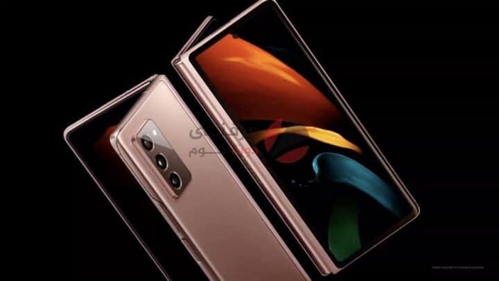 اطلاق Galaxy Z Fold 2 رسميًا من سامسونج