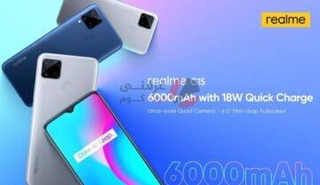 اطلاق Realme C15 مع ساعة Realme Watch وسماعات جديدة بالسوق المصري 3