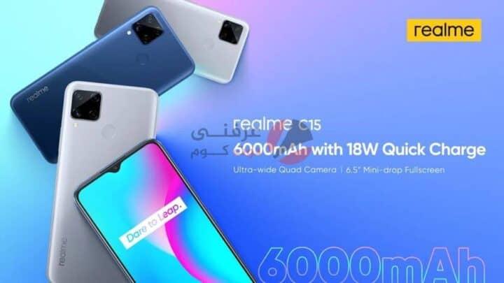 اطلاق Realme C15 مع ساعة Realme Watch وسماعات جديدة بالسوق المصري