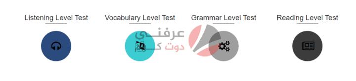 حدد مستوى اللغة الإنجليزية الخاص بك مع موقع Oxford اونلاين 1