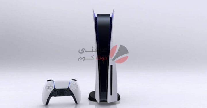 الإعلان عن سعر PlayStation 5 رسميًا 1