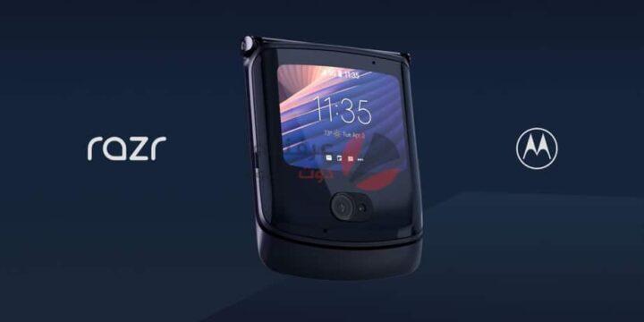 الإعلان عن Motorola Razr 5G القابل للطي