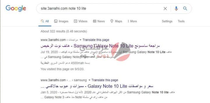 10 اسرار بحث جوجل لا بد أن تعرفهم 4