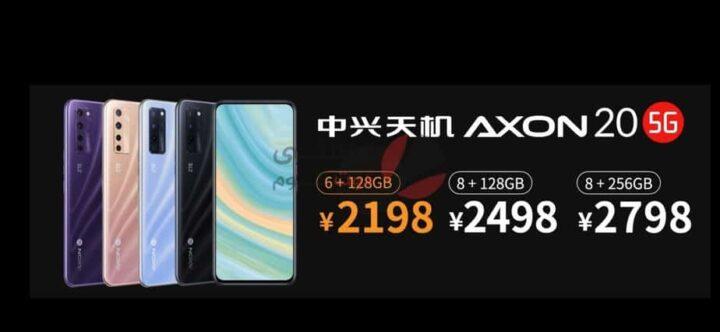 ZTE Axon 20 5G اول هاتف بكاميرا مخفية تحت الشاشة 4