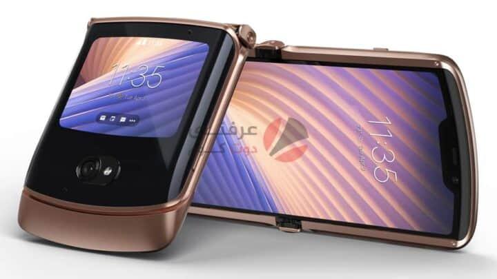 انطباعات Motorola Razr 5G المواصفات و المميزات و السعر 1