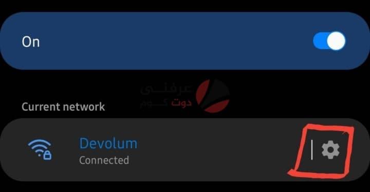 حل مشكلة بطئ الفيس بوك على الهواتف على Android و IOS 6