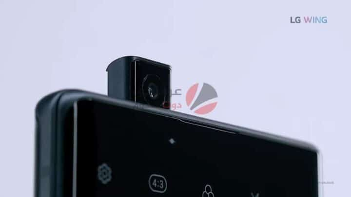 انطباعات LG Wing 5G المواصفات و المميزات و العيوب و السعر المتوقع 2