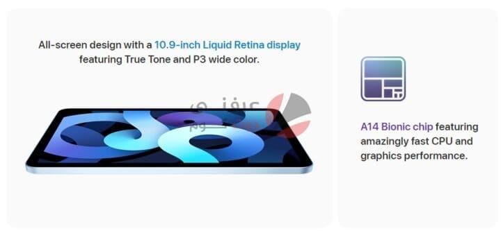 إطلاق iPad Air 2020 بمواصفات قوية وتصميم جديد 1