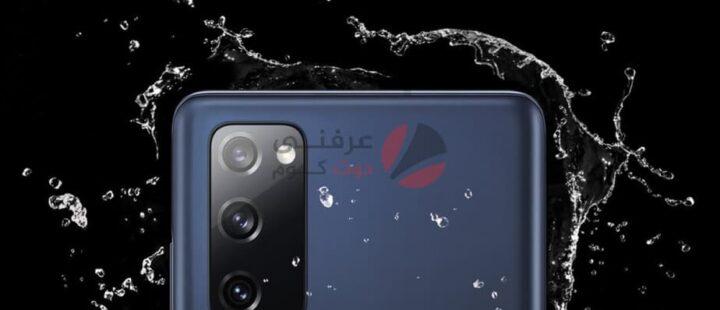 انطباعات Samsung Galaxy S20 FE المميزات والمواصفات والعيوب مع السعر 4