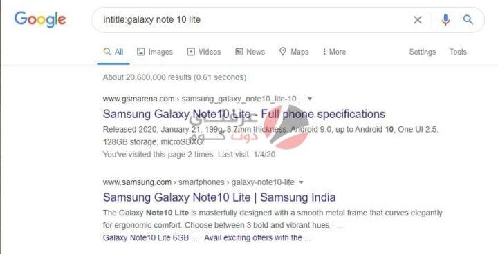 10 اسرار بحث جوجل لا بد أن تعرفهم 7