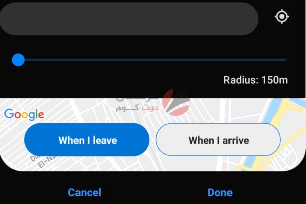 شرح Bixby Routines الخاصة بأجهزة سامسونج وكيف تعمل 5