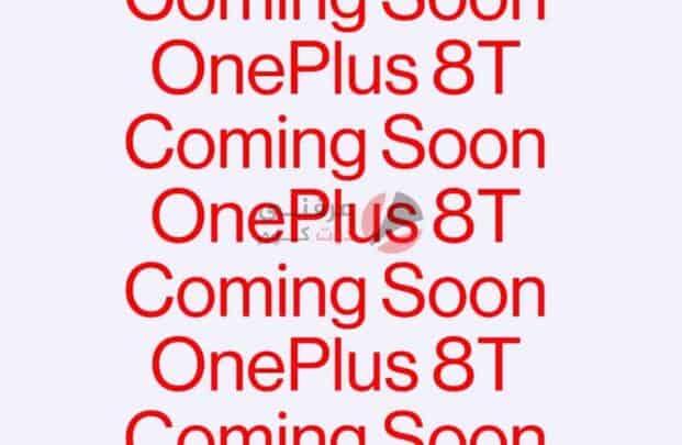 تأكيد هاتف OnePlus 8T 5G قادم خلال هذا العام 1