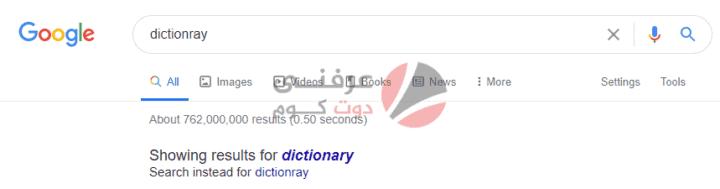 10 اسرار بحث جوجل لا بد أن تعرفهم 1