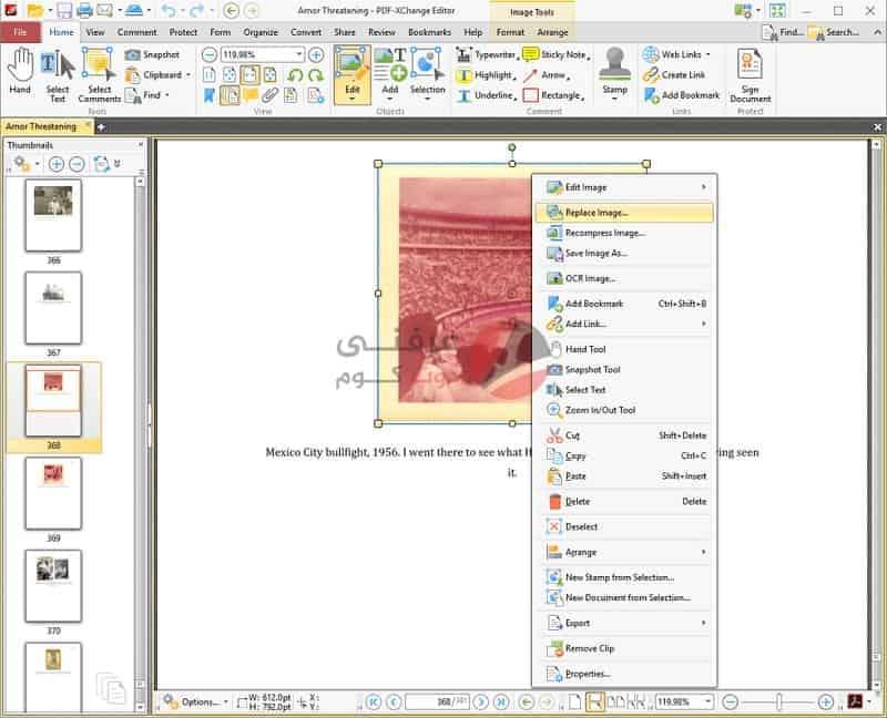 كيفية تعديل ملف PDF 2