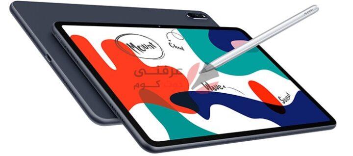 سعر ومواصفات Huawei MatePad - مميزات وعيوب هواوي ميت باد 1