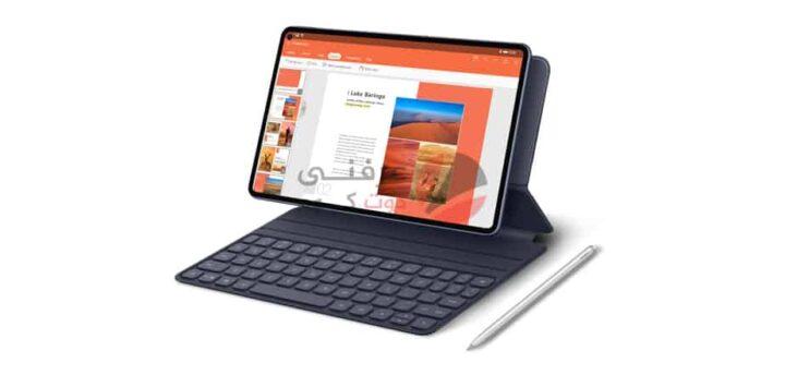 سعر ومواصفات Huawei MatePad Pro - مميزات وعيوب هواوي ميت باد برو 1