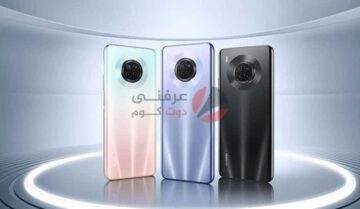 سعر ومواصفات Huawei Y9a - مميزات و عيوب هواوي واي 9 اي 7