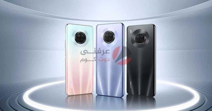 سعر ومواصفات Huawei Y9a - مميزات و عيوب هواوي واي 9 اي 1