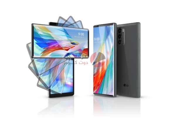 انطباعات LG Wing 5G المواصفات و المميزات و العيوب و السعر المتوقع