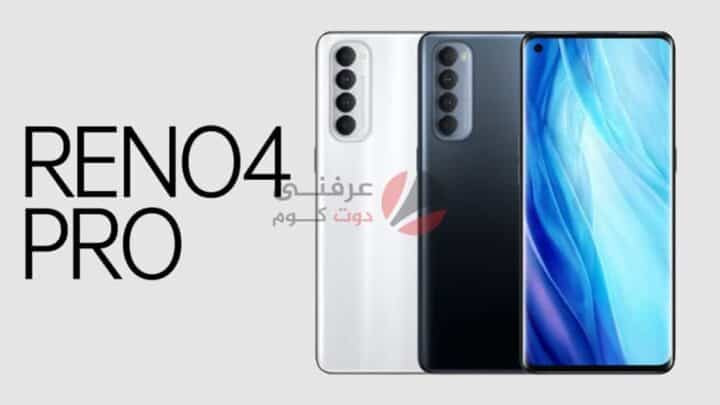 سعر ومواصفات Oppo Reno 4 Pro - مميزات وعيوب اوبو رينو 4 برو 1
