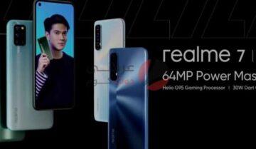 سعر ومواصفات Realme 7I - مميزات وعيوب ريلمي 7 آي 2