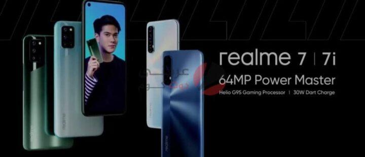 سعر ومواصفات Realme 7I - مميزات وعيوب ريلمي 7 آي 1