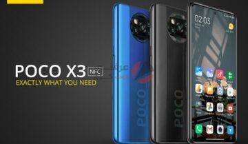 سعر و مواصفات Xiaomi Poco X3 - مميزات و عيوب شاومي بوكو اكس 3 2
