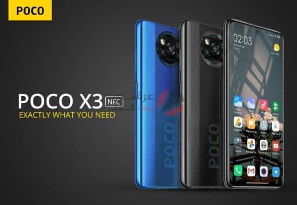 سعر و مواصفات Xiaomi Poco X3 - مميزات و عيوب شاومي بوكو اكس 3 1