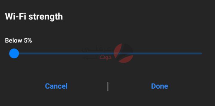 شرح Bixby Routines الخاصة بأجهزة سامسونج وكيف تعمل 6