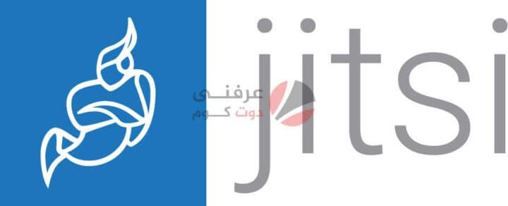 كيفية اجراء اتصال بإستخدام تطبيق Jitsi meet بديل Zoom الأفضل