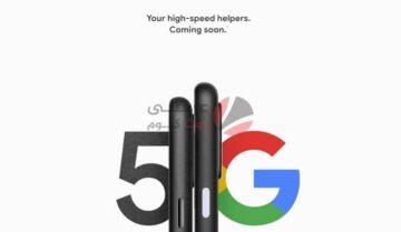 كيف تتابع مؤتمر اطلاق Google pixel 5 اليوم من منزلك وماذا تحتاج ان تعرف؟ 4