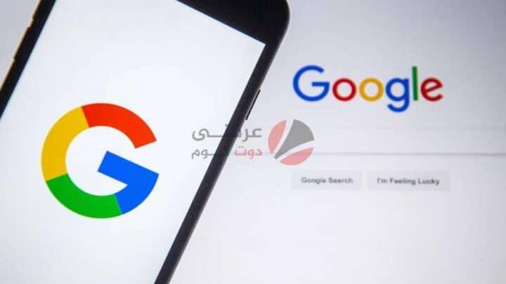 10 اسرار بحث جوجل لا بد أن تعرفهم