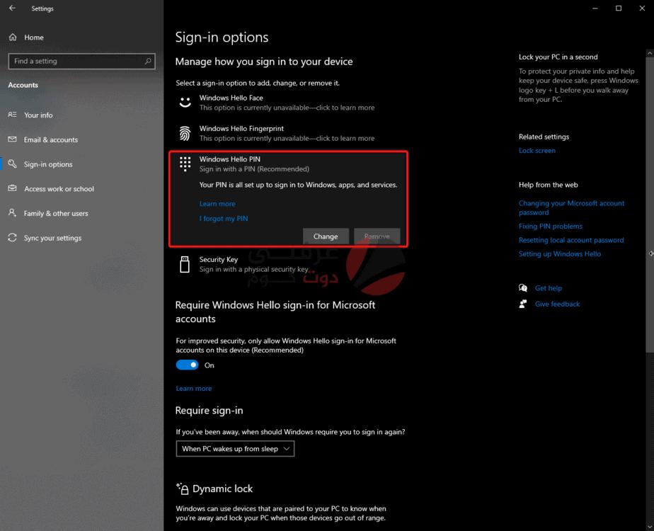 كيفية عمل باسورد للكمبيوتر على ويندوز 10 5