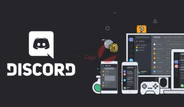 كيف تقوم بمشاركة الشاشة في Discord 9