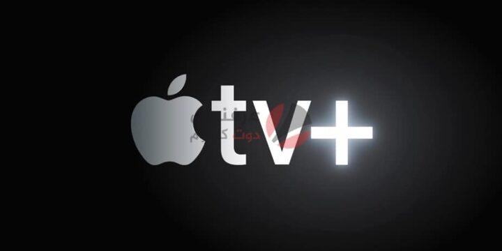 تعرف على اشتراك Apple One يبدأ من 15 دولار بمزايا عديدة 1