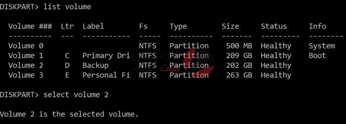 طريقة إصلاح Unallocated Hard Drive بدون فقدان البيانات 3