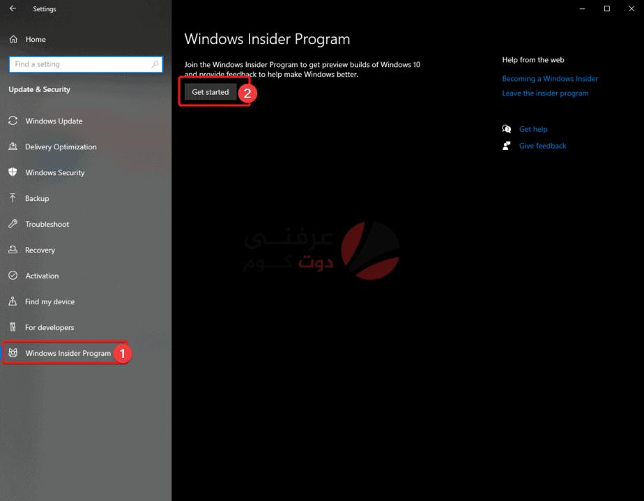 طريقة تحديث ويندوز 10 بنسخة أكتوبر 2020 3