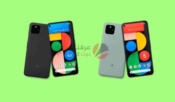 الإعلان عن Pixel 5 و Pixel 4a 5G رسمياً من جوجل 4