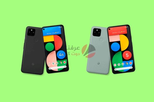 الإعلان عن Pixel 5 و Pixel 4a 5G رسمياً من جوجل 1