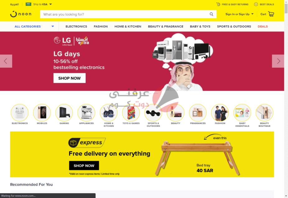 قائمة افضل موقع لبيع الجوالات في السعودية 3