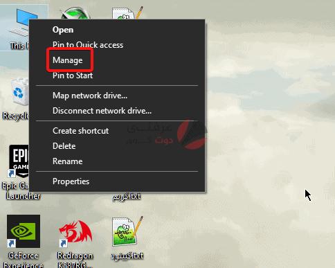 كيفية عمل باسورد للكمبيوتر على ويندوز 10 6